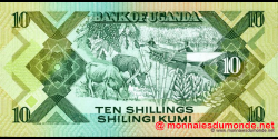 Ouganda - p28 - 10 Shillings - 1987 - Bank of Uganda