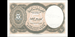 Egypte - p186 - 5 Piastres - L.1940 (1998) - Arab Republic of Egypt