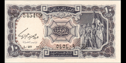 Egypte - p181e - 10 Piastres - ND (1961-1970) - Arab Republic of Egypt