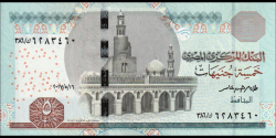 Egypte - p71b - 5 pounds - 16.5.2017 - Central Bank of Egypt
