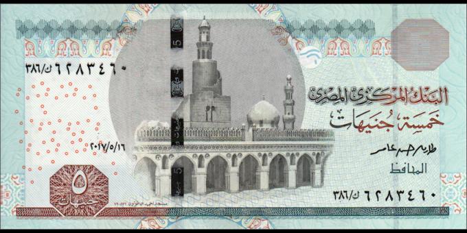Egypte - p72d - 5 pounds - 16.5.2017 - Central Bank of Egypt