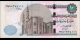 Egypte - p72b - 10 pounds - 8.9.2016 - Central Bank of Egypt