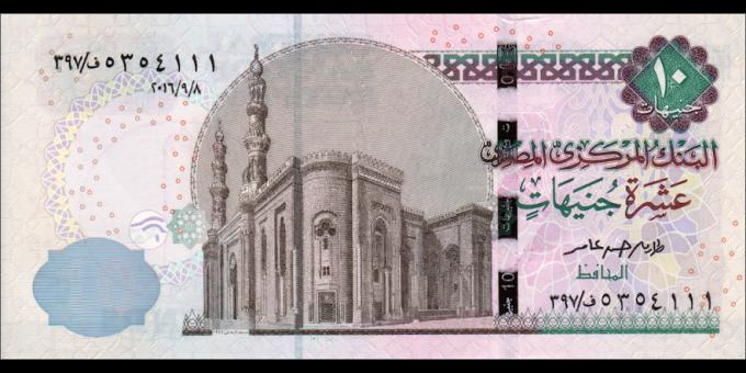 Egypte - p73c - 10 pounds - 8.9.2016 - Central Bank of Egypt