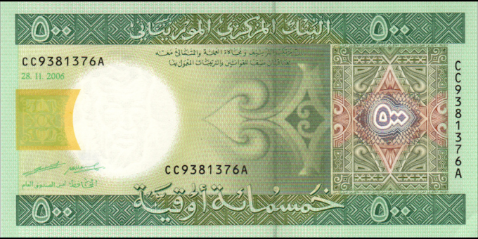 Mauritanie - p12b - 500 Ouguiya - 28.11.2006 - Banque Centrale de Mauritanie