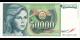Yougoslavie, p096 - 50.000 Dinara - 01.05.1988 - Narodna Banka Jugoslavije