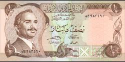 Jordanie - p17e - ½Dinar - 1992 - Central Bank of Jordan