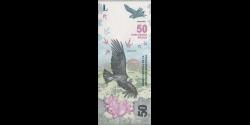 Argentine - p363 - 50Pesos - ND (2018) - Banco Central de la República Argentina
