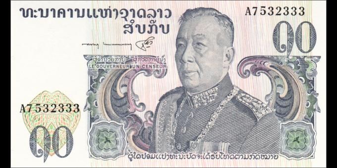 Laos - p15 - 10Kip - ND (1974) - Banque Nationale du Laos