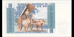 Laos - p15 - 10 Kip - ND (1974) - Banque Nationale du Laos