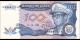 Zaire - p33 - 100 Zaïres - 14.10.1988 - Banque du Zaïre