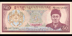 Bhoutan - p17b - 50 Ngultrum - ND (1992) - Royal Monetary Authority of Bhutan