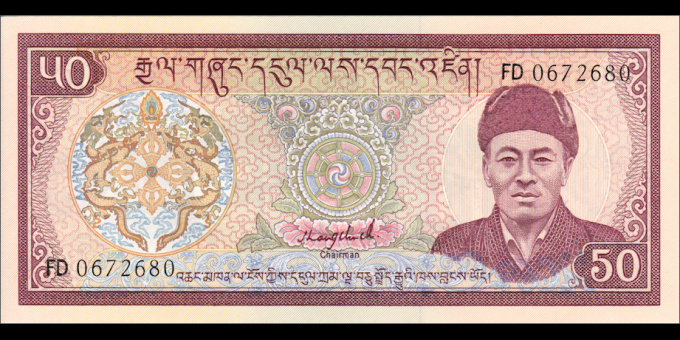 Bhoutan - p17b - 50 Ngultrum - ND (1992) - Royal Monetary Authority of Bhutan