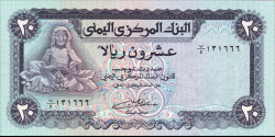 Yémen - p19b - 20 Rials - ND (1985) - Central Bank of Yemen