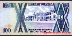 Ouganda - p31c - 100 Shillings - 1996 - Bank of Uganda