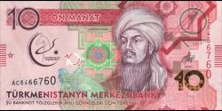 Turkménistan - p38 - 10 Manat - 2017 - Türkmenistanyň Merkezi Banky