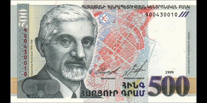 Arménie - p44 - 500 Dram - 1999