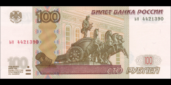 Russie - p270c - 100 Roubles - 1997 (2004) - Bank Rossii