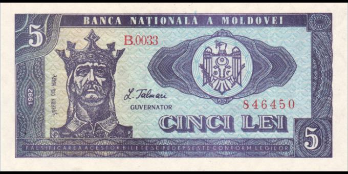 Moldavie - p06 - 5 Lei - 1992 - Banca Naţională a Moldovei