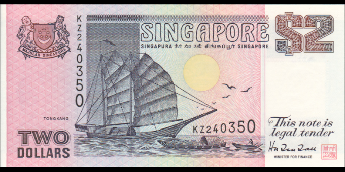 Singapour - p37 - 2Dollars - ND (1998) - Board of Commissioners of Currency