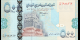 Yémen - p34 - 500Rials - 2007 - Central Bank of Yemen