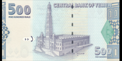 Yémen - p34 - 500 Rials - 2007 - Central Bank of Yemen