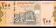 Yémen - p38 - 200Rials - 2018 - Central Bank of Yemen