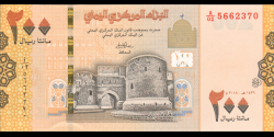 Yémen - pnew - 200 Rials - 2018 - Central Bank of Yemen