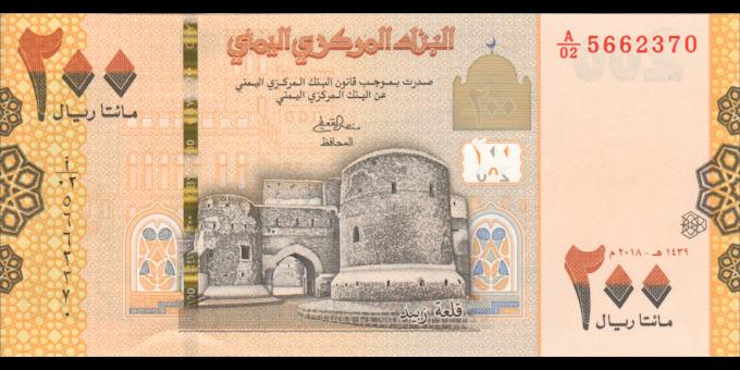 Yémen - pnew - 200Rials - 2018 - Central Bank of Yemen