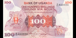 Ouganda - p19b - 100 Shillings - ND (1982) - Bank of Uganda