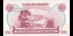 Ouganda - p19b - 100 Shillings - ND (1982) - Bank of Uganda