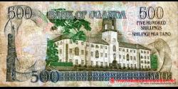 Ouganda - p33b - 500 Shillings - 1991 - Bank of Uganda