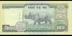 Nepal - p57 - 100 Roupies - ND (2006) - Nepal Rastra Bank