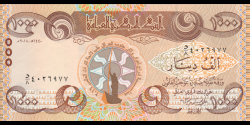 Irak - p104 - 1.000 Dinars - 2018 - Central Bank of Iraq