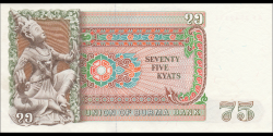 Myanmar - p65 - 75 Kyats - ND (1985) - Union of Burma Bank