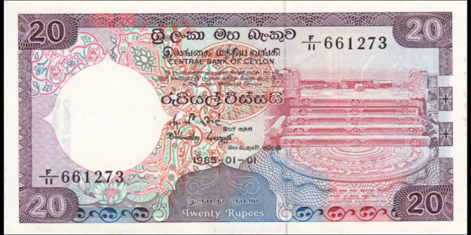 Ceylan - p093b - 20 Roupies - 01.01.1985 - Central Bank of Ceylon
