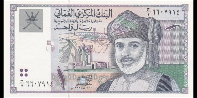 Oman-p34