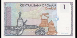 Oman - p34 - 1Rial - 1995 - Central Bank of Oman