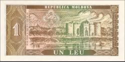Moldavie - p05 - 1 Leu - 1992 - Banca Naţională a Moldovei