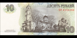Transnistrie - p44a - 10 Roubles - 2007 - Pridnestrovskiy Respublikanskiy Bank / Pridnistrovskiy Respublikanskiy Bank / Banka R