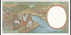 guinée équatoriale - p502Nh - 1000 francs - 2000 - Banque des États de l'Afrique Centrale