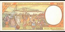 guinée équatoriale - p503Nd - 2 000 francs - 1997 - Banque des États de l'Afrique Centrale