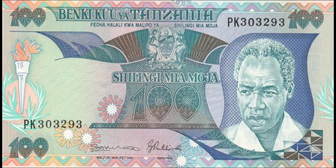 Tanzanie - p14b - 100 Shilingi - ND (1986) - Benki Kuu ya Tanzania