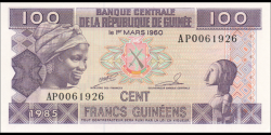 Guinée - p30a - 100 francs - 1985 - Banque Centrale de la République de Guinée
