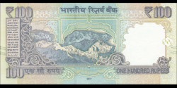Inde - p105new - 100 Roupies - 2017 - Reserve Bank of India
