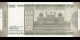 Inde - p114h - 500 Roupies - 2017 - Reserve Bank of India