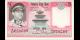 Nepal - p23b - 5Roupies - ND(1979 - 1984) - Nepal Rastra Bank