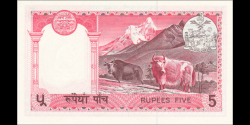 Nepal - p23b - 5 Roupies - ND (1979 - 1984) - Nepal Rastra Bank
