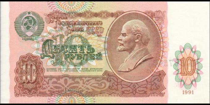 Russie - p240 - 10Roubles - 1991 - Trésor