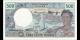 Nouvelles-Hébrides - p19c - 500 Francs - ND (1980) - Institut d'Émission d'Outre-Mer