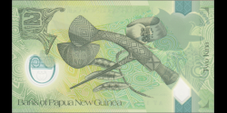 Papouasie-Nouvelle-Guinée - p50 - 2 Kina - 2017 - Bank of Papua New Guinea